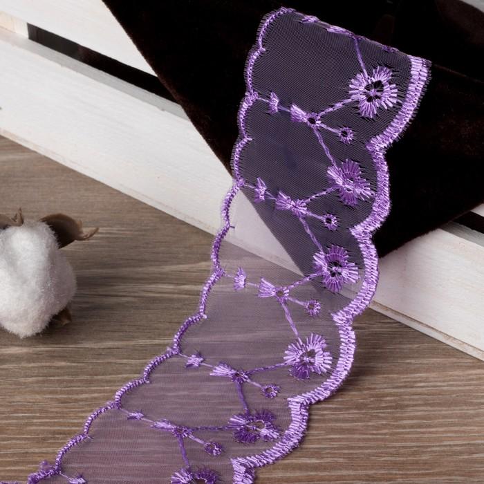 Кружево органза, 50 мм × 14 ± 1 м, цвет фиолетовый