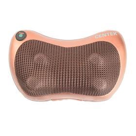 Массажная подушка Centek CT-2197, электрический, 25 Вт, ИК-подогрев, 3D массаж,  бронзовый