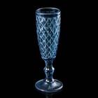 """Бокал для шампанского 150 мл """"Элегия"""", цвет синий"""