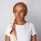 """Карнавальный парик """"Коса"""" с цветочками"""