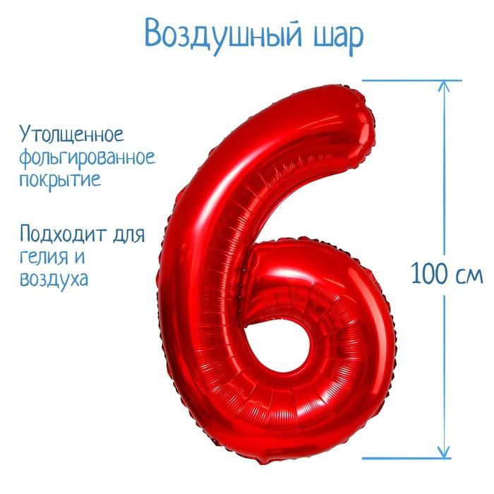 "Balloon foil 40"", 6 digit, red"