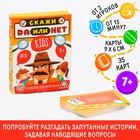 Настольная игра «Данетки kids. Детектив», 35 карточек