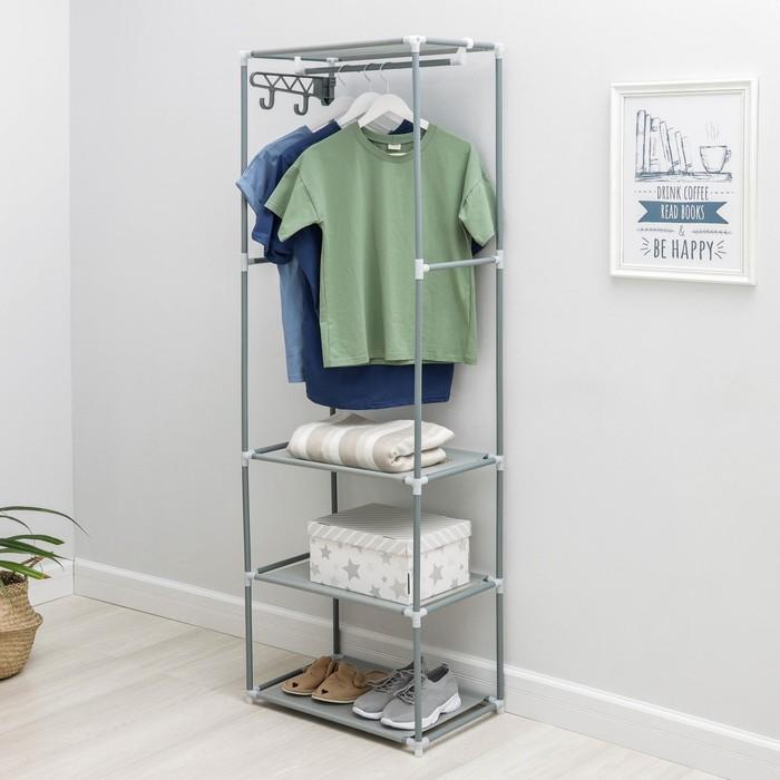 Стойка для вещей напольная, 44,5x44.5x137 см, цвет серый