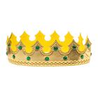 """Карнавальная корона """"Принц"""", цвет золото"""