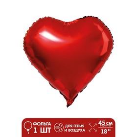 """Шар фольгированный 18"""" «Сердце», цвет красный в Донецке"""