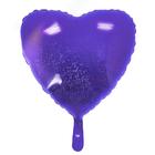 """Шар фольгированный Сердце 18"""" голография Фиолетовое"""