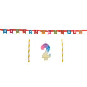 "Набор для торта ""С днем рождения"" цифра 2 - фото 1706098"