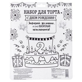 "Набор для торта ""С днем рождения"" цифра 4 - фото 1706108"