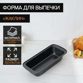Baking 32x13 cm