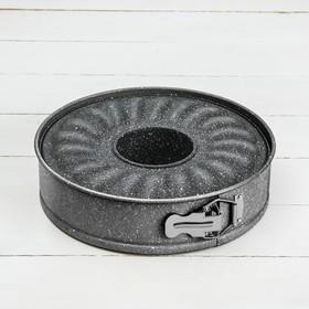 Форма для выпечки разъёмная «Мрамор. Немецкий кекс», 26,3×6,8 см, со вкладышем для немецкого кекса, антипригарное покрытие, МИКС