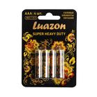 Солевая батарейка Luazon ААА R03, super heavy duty