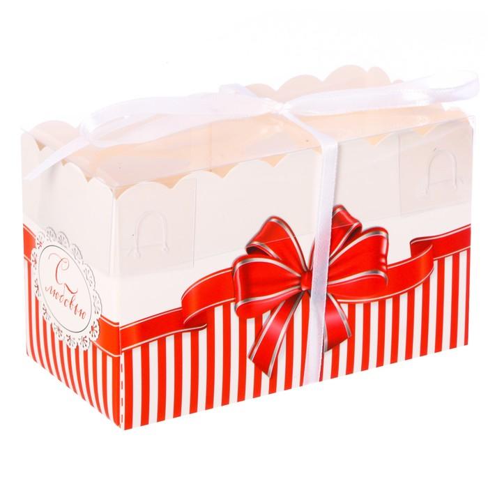 Коробка для капкейка «С Любовью» 8 × 16 × 10 см
