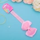 """Повязка для волос """"Умница"""" розовая, бант блеск, 18 см"""