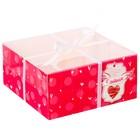 Коробка для капкейка с PVC-крышкой «С Любовью», 16 × 16 × 7,5 см
