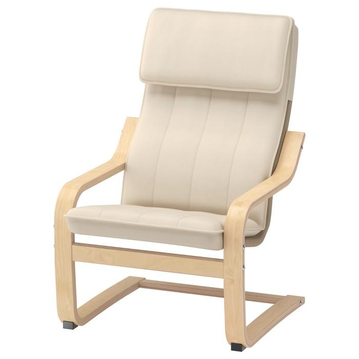 Кресло детское ПОЭНГ, березовый шпон, алмос неокрашенный