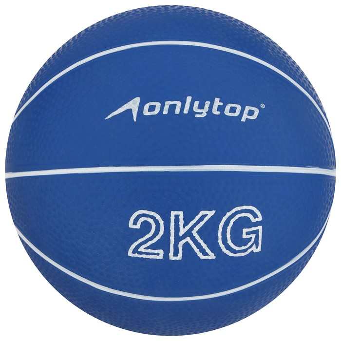 Медицинбол 2 кг, цвет синий