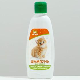 Шампунь 'Пижон' гипоаллергенный, для чувствительной кожи, для кошек, 250 мл Ош