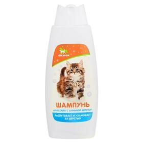 Шампунь 'Пижон' распутывающий для кошек с длинной шерстью, 250 мл Ош
