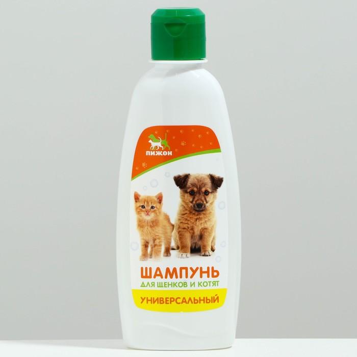 """Шампунь """"Пижон""""  универсальный, для щенков и котят, 250 мл"""