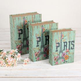 "3in1 set of boxes ""Paris"", 29.5 x 22 x 8 23 x 16.2 x 6 cm"
