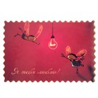 """Magnet plywood """"I love you (the fireflies)"""" 6x4. 5 cm"""