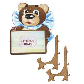 Фоторамка из МДФ для фото 10х15 см 'Медведь с бантом' 35х28 см Ош