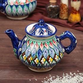 Чайник Риштанская Керамика 0,7 л микс