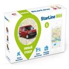 Трекер StarLine M66-S, 3 sim