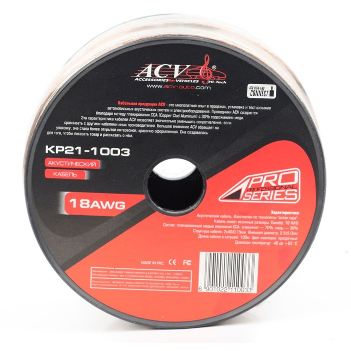 Акустический кабель ACV 18AWG, 18 Ga