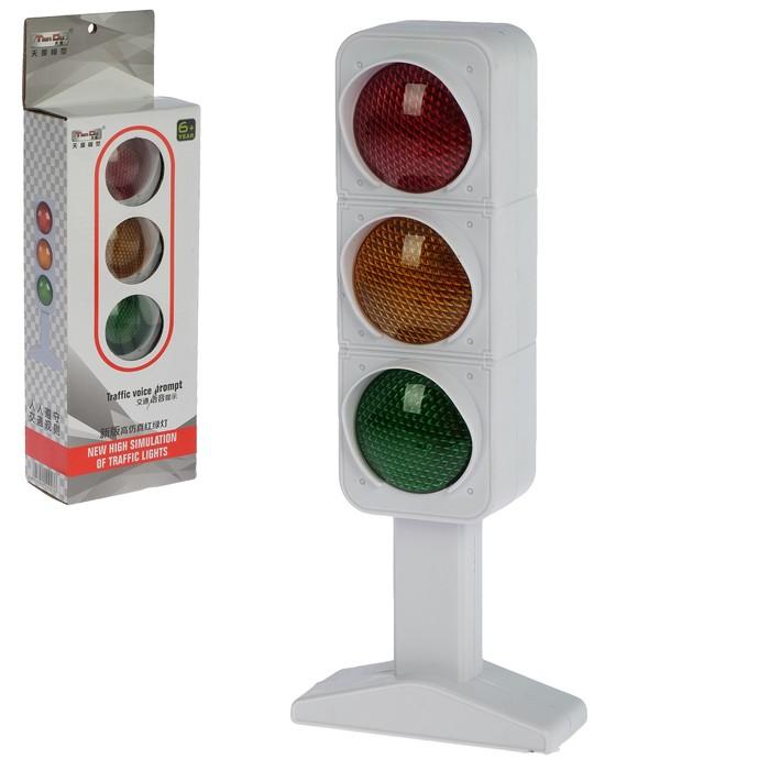 Светофор, работает от батареек, световые и звуковые эффекты