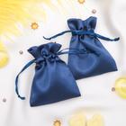 Мешочек подарочный атласный, 7*9 см, цвет синий
