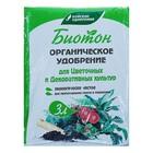 Удобрение биологически-активное органическое Биотон, 3 л