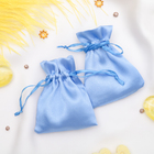Мешочек подарочный атласный, 7*9 см, цвет голубой