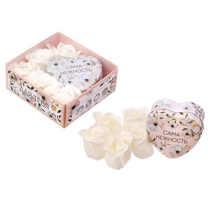 """Подарочный набор """"Для тебя"""": шкатулка, мыльные лепестки, пожелание"""