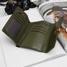 Кошелёк женский, 2 отдела на клапане, цвет зелёный - фото 54647