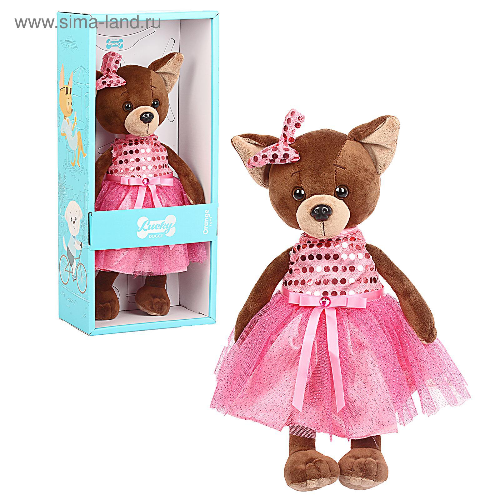 Мягкая игрушка «Lucky Kiki  Малиновый блеск», 25 см (3009533 ... 8e6983d6a6e