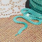 Лента декоративная пайетки, ширина 6мм, 91±1м, №18, цвет бирюзовый
