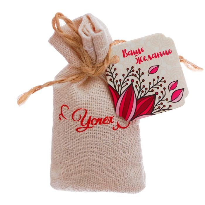 Открытка мешок здоровья, розы красивые