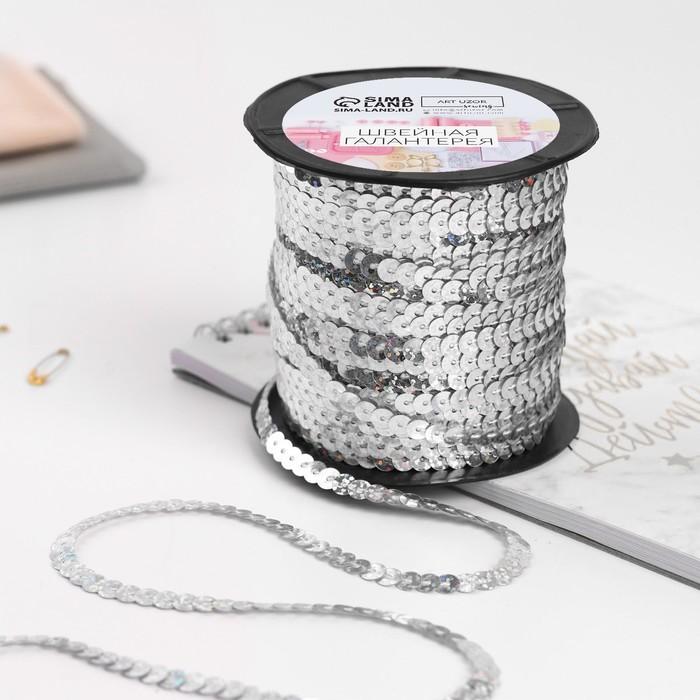 Лента декоративная с пайетками, голография, 6 мм, 91 ± 1 м, цвет серебряный - фото 393060