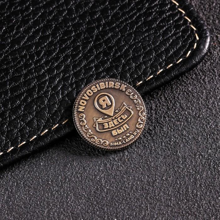 Интернет Магазин Монета Новосибирск