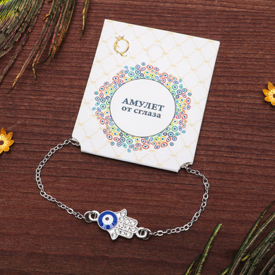 "Charm bracelet ""Eye"" Hamsa, color white-blue silver"