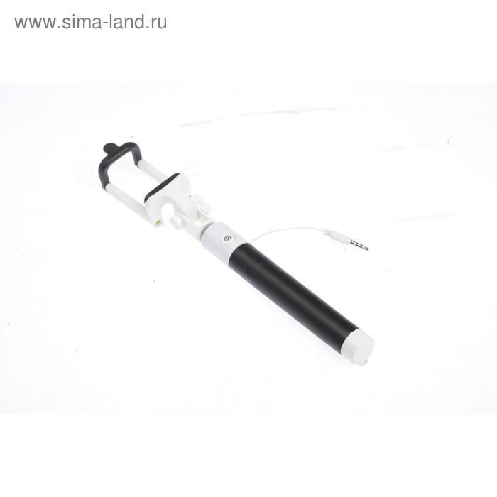 Монопод проводной, 20 - 75 см, резиновая ручка, чёрный