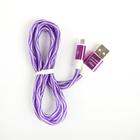 Провод для зарядки и передачи данных, USB-microUSB, 1 м, тканевая оплётка, МИКС