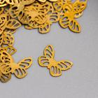 "Decor art metal ""delicate butterfly"" gold 0,9x0,7 cm"