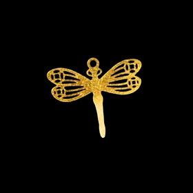 Декор для творчества металл 'Стрекоза' золото 1,3х1,5 см Ош