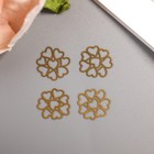 "Decor art metal ""Flower hearts"" gold 1,3x1,3 cm"