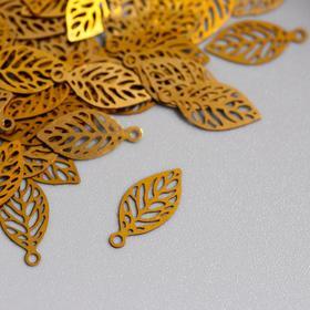 Декор для творчества металл 'Листик' золото 1,2х0,6 см Ош