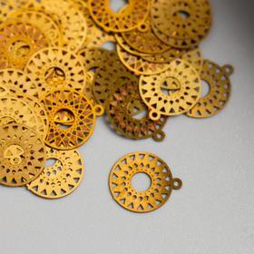 Декор для творчества металл 'Солнце в круге' золото 1,3х1,3 см Ош