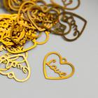 "Decor art metal ""Heart love"" gold 1,6x1,4 cm"