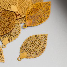 Декор для творчества металл 'Ажурный лист' золото 2,7х1,6 см Ош
